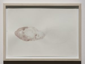 <i>Sole melanconico (Melancholic sun)</i>, 2012 </br> watercolor, pencil on paper, 28,5 × 38,5 cm / 11.2 x 15.2 in