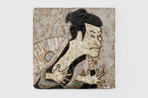 <i>untitled</i>, 1994 </br> glazed ceramic, 19 x 19 cm / 7.5 x 7.5 in
