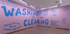 <i>friendly good</i>, 2018