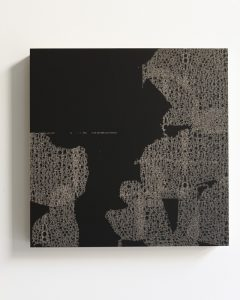 pae white, restless forest, 2011 clay and ink on wood, 45 x 45 cm
