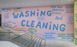 <i>hammer projects: lily van der stokker</i>, 2015 </br> installation view, hammer museum, los angeles