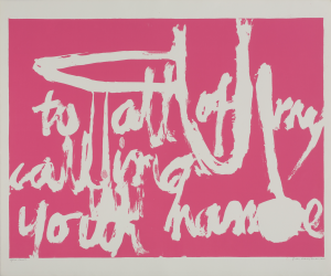 <i>to all of my calling your name</i>, 1962