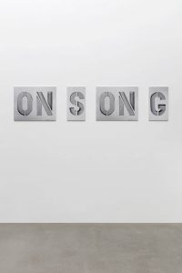 on song, 2018