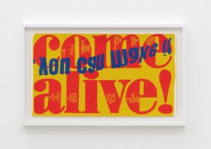 <I>come alive</I>, 1967 </br> screenprint</br> 40,5 x 66 x 4 cm / 15.9 x 26 x 1.6 in (framed)