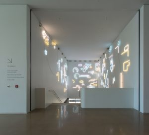 <I>Lucky Charms</i>, 2017 </br> installation view, rremain mmodern